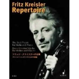 Kreisler - Repertoire