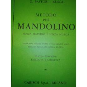 Branzoni – Metodo teorico pratico per mandolino.